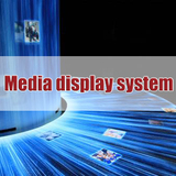Multimedia display system
