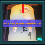 Mobile phone Big screen interactive game