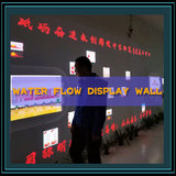 Water flow display wall