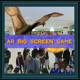 AR big screen game