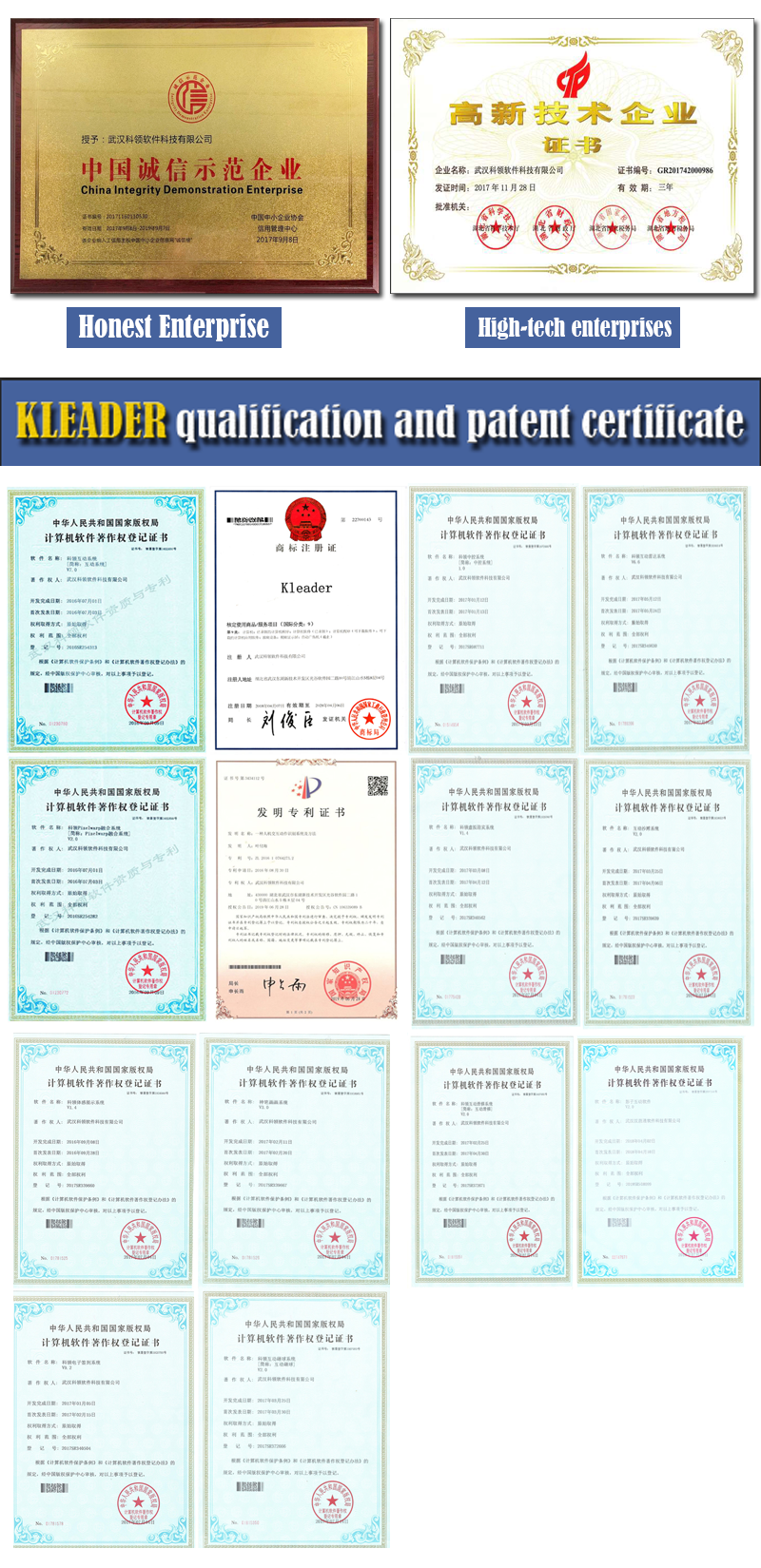 kleader qualification and patent certificate.png