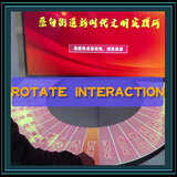 Rotate interaction