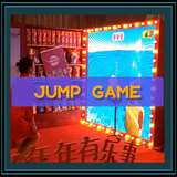 Kinect Jump Game