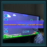 Touch screen all-in-one Discreted Graphics