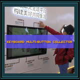 Keyboard multi-button collector
